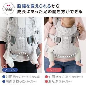 ベビービョルン ベビーキャリア ONE KAI Air|メッシュタイプの抱っこ紐 抱っこひも【日本正規販売店2年保証】|baby-smile|11