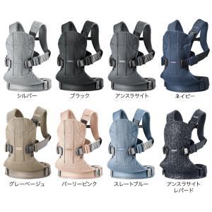 ベビービョルン ベビーキャリア ONE KAI Air|メッシュタイプの抱っこ紐 抱っこひも【日本正規販売店2年保証】|baby-smile|04