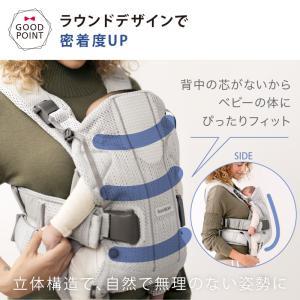 ベビービョルン ベビーキャリア ONE KAI Air|メッシュタイプの抱っこ紐 抱っこひも【日本正規販売店2年保証】|baby-smile|06