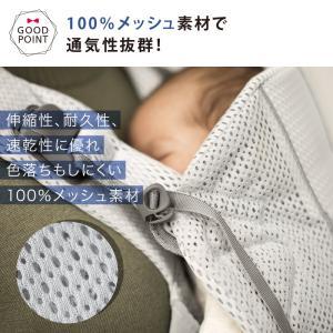 ベビービョルン ベビーキャリア ONE KAI Air|メッシュタイプの抱っこ紐 抱っこひも【日本正規販売店2年保証】|baby-smile|07
