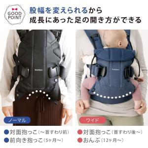 【あすつく】ベビービョルン ベビーキャリア ONE KAI 抱っこ紐 抱っこひも【日本正規販売店2年保証】 baby-smile 11