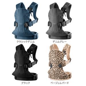 【あすつく】ベビービョルン ベビーキャリア ONE KAI 抱っこ紐 抱っこひも【日本正規販売店2年保証】 baby-smile 04
