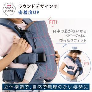 【あすつく】ベビービョルン ベビーキャリア ONE KAI 抱っこ紐 抱っこひも【日本正規販売店2年保証】 baby-smile 06