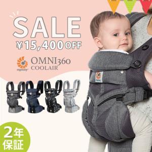 【日本正規品2年保証】エルゴ 抱っこ紐 オムニ 360 クールエア カーキ グレー ミッドナイト ブラック オックスフォードブルー|【SG認定】|baby-smile