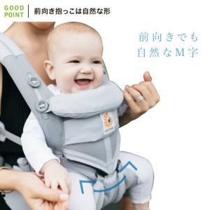 【日本正規品2年保証】エルゴ 抱っこ紐 オムニ 360 クールエア カーキ グレー ミッドナイト ブラック|【SG認定】【入荷待ちカラー有】|baby-smile|12