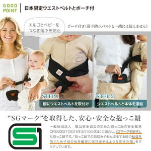 【日本正規品2年保証】エルゴ 抱っこ紐 オムニ 360 クールエア カーキ グレー ミッドナイト ブラック|【SG認定】【入荷待ちカラー有】|baby-smile|13