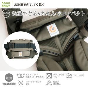 【日本正規品2年保証】エルゴ 抱っこ紐 オムニ 360 クールエア カーキ グレー ミッドナイト ブラック|【SG認定】【入荷待ちカラー有】|baby-smile|14
