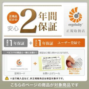 【日本正規品2年保証】エルゴ 抱っこ紐 オムニ 360 クールエア カーキ グレー ミッドナイト ブラック|【SG認定】【入荷待ちカラー有】|baby-smile|17