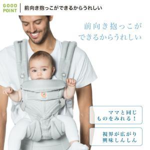 【日本正規品2年保証】エルゴ 抱っこ紐 オムニ 360 クールエア カーキ グレー ミッドナイト ブラック|【SG認定】【入荷待ちカラー有】|baby-smile|10