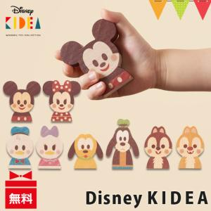 KIDEA Disney(キディア ディズニー)KIDEA | 積み木 つみき 木のおもちゃ ごっこ...