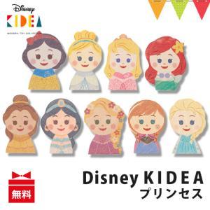KIDEA Disney KIDEA プリンセス | 積み木 つみき 木のおもちゃ ごっこ遊び T0Y|baby-smile