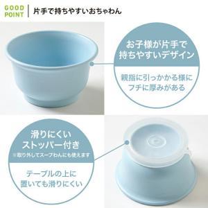 10mois mamamanma grande(マママンマ グランデ)セット ブルー/ピンク|お食事セット ベビー食器 離乳食 雲の形 出産祝い フィセル 日本製|baby-smile|09
