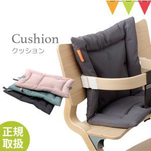 座り心地をよくするコットン製。しかも安全性評価基準を満たした安心素材を使用。
