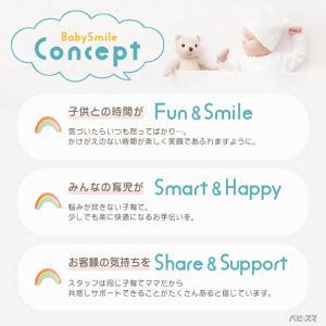 【日本正規品】リエンダー クッション|ハイチェア 子供用椅子 木製ベビーチェア  あすつく|baby-smile|02