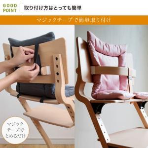 【日本正規品】リエンダー クッション|ハイチェア 子供用椅子 木製ベビーチェア  あすつく|baby-smile|05