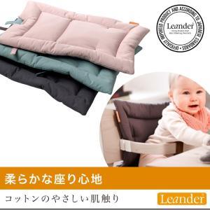 【日本正規品】リエンダー クッション|ハイチェア 子供用椅子 木製ベビーチェア  あすつく|baby-smile|07