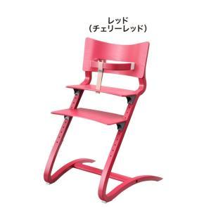 【セット】【キャンペーン特価】Leander(リエンダー) ハイチェア(本体)+セーフティーバー|子供用椅子 木製ベビーチェア 北欧 あすつく|baby-smile|02