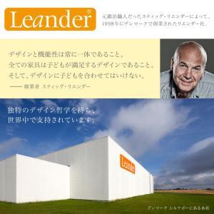 【セット】【キャンペーン特価】Leander(リエンダー) ハイチェア(本体)+セーフティーバー|子供用椅子 木製ベビーチェア 北欧 あすつく|baby-smile|12