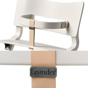 【セット】【キャンペーン特価】Leander(リエンダー) ハイチェア(本体)+セーフティーバー|子供用椅子 木製ベビーチェア 北欧 あすつく|baby-smile|03