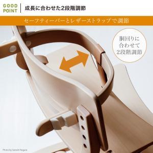 【セット】【キャンペーン特価】Leander(リエンダー) ハイチェア(本体)+セーフティーバー|子供用椅子 木製ベビーチェア 北欧 あすつく|baby-smile|05