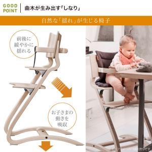 【セット】【キャンペーン特価】Leander(リエンダー) ハイチェア(本体)+セーフティーバー|子供用椅子 木製ベビーチェア 北欧 あすつく|baby-smile|06