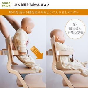 【セット】【キャンペーン特価】Leander(リエンダー) ハイチェア(本体)+セーフティーバー|子供用椅子 木製ベビーチェア 北欧 あすつく|baby-smile|07