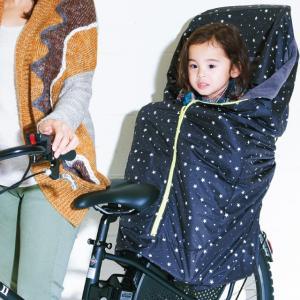 wipcream(ホイップクリーム) 自転車用チャイルドシートカバー 後ろ子供乗せ専用 ブラックスター/デニム/ブラックカモ|ママチャリ レインカバー|baby-smile|04