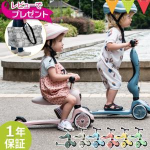 Scoot & Ride(スクートアンドライド) ハイウェイキック1 フォレスト アッシュ ローズ スチール|三輪車 キックスクーター あすつく|baby-smile