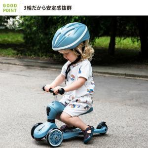 Scoot & Ride(スクートアンドライド) ハイウェイキック1 フォレスト アッシュ ローズ スチール|三輪車 キックスクーター あすつく|baby-smile|11