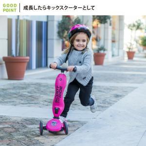Scoot & Ride(スクートアンドライド) ハイウェイキック1 フォレスト アッシュ ローズ スチール|三輪車 キックスクーター あすつく|baby-smile|08