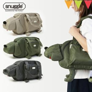 snuggle(スナッグー) TASKE Stor |保冷 保温 マザーズバッグ【送料無料】|baby-smile