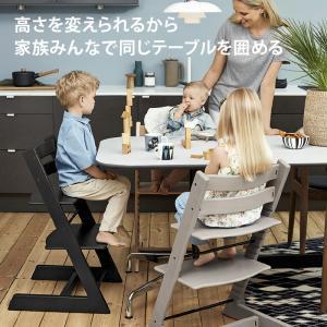 ストッケ トリップトラップ チェア ハイチェア STOKKE ストッケ正規販売店  あすつく baby-smile 11