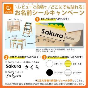 ストッケ トリップトラップ チェア ハイチェア STOKKE ストッケ正規販売店  あすつく baby-smile 03