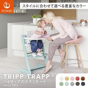 ストッケ トリップトラップ チェア ハイチェア STOKKE ストッケ正規販売店  あすつく baby-smile 05