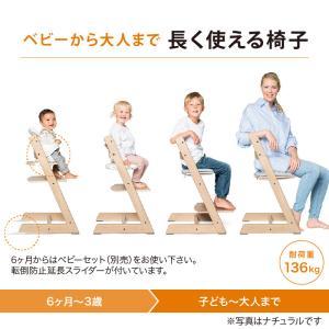 ストッケ トリップトラップ チェア ハイチェア STOKKE ストッケ正規販売店  あすつく baby-smile 07