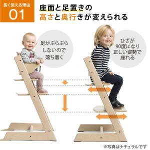 ストッケ トリップトラップ チェア ハイチェア STOKKE ストッケ正規販売店  あすつく baby-smile 09