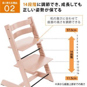 ストッケ トリップトラップ チェア ハイチェア STOKKE ストッケ正規販売店  あすつく baby-smile 10