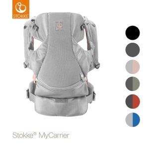 STOKKE(ストッケ) マイキャリア フロント&バック|抱っこ紐|ストッケ正規販売店|baby-smile|05