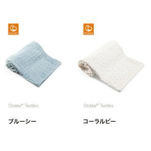 【ストッケ正規販売店】STOKKE ブランケット オーガニックモスリン 100%オーガニックコットン 通気性 保湿性 baby-smile
