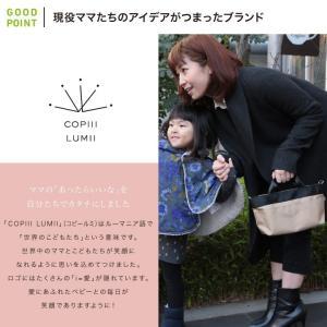 COPIII LUMII(コピールミ)miniマルチトート ミニトートバッグ ファスナー付 マザーズバッグ 2way  ラウンドバッグ メール便対応可 baby-smile 09