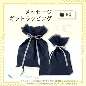 COPIII LUMII(コピールミ) Make a Wish BOXシーツ&ピロー baby-smile 12