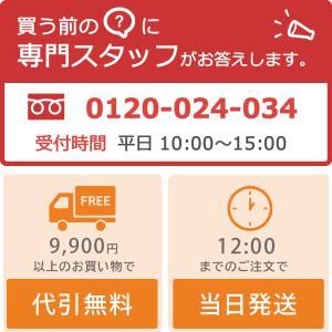 COPIII LUMII(コピールミ) Make a Wish BOXシーツ&ピロー baby-smile 13