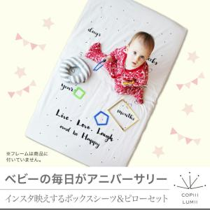 COPIII LUMII(コピールミ) Make a Wish BOXシーツ&ピロー baby-smile 05