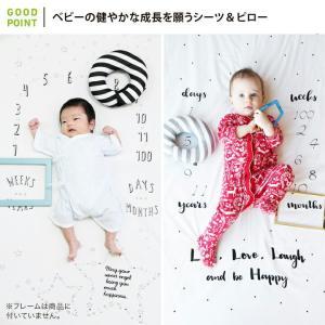 COPIII LUMII(コピールミ) Make a Wish BOXシーツ&ピロー baby-smile 06