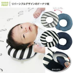 COPIII LUMII(コピールミ) Make a Wish BOXシーツ&ピロー baby-smile 08