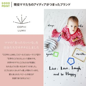 COPIII LUMII(コピールミ) Make a Wish BOXシーツ&ピロー baby-smile 10