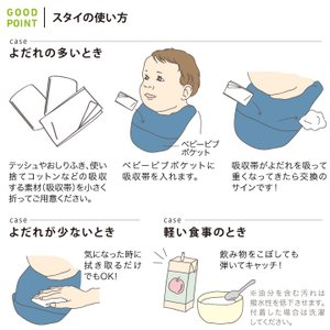 COPIII LUMII(コピールミ) ドゥルールキャッチベビービブ|スタイ 超撥水加工 日本製 メール便対応可|baby-smile|06