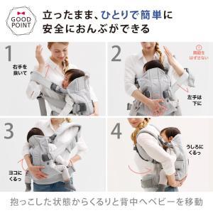 【セット】ベビービョルン ベビーキャリア ONE KAI Air + 今治タオルのサッキングパッド メッシュタイプの抱っこ紐 よだれカバー【日本正規販売店2年保証】 baby-smile 11