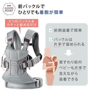 【セット】ベビービョルン ベビーキャリア ONE KAI Air + 今治タオルのサッキングパッド メッシュタイプの抱っこ紐 よだれカバー【日本正規販売店2年保証】 baby-smile 10