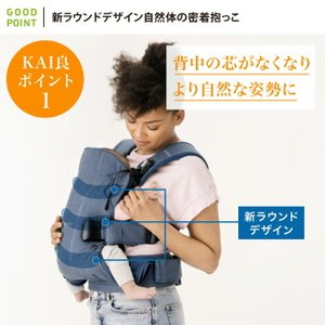 【セット】ベビービョルン ベビーキャリア ONE KAI + 今治タオルのサッキングパッド|最新モデルの抱っこ紐・よだれカバー【日本正規販売店2年保証】|baby-smile|06